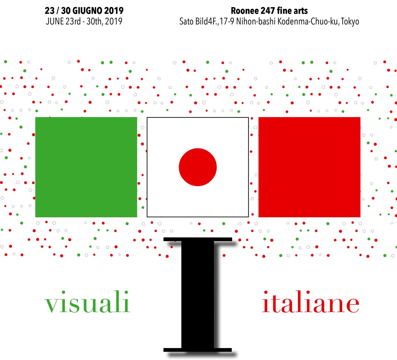 cover-catalogo-visuali-italiane